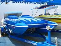 1996 Lake Havasu City Arizona 23 WPM 23 Cat