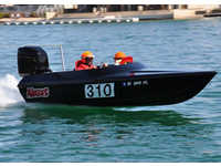 1987 Santa Ana California 19 Phantom Race Boat